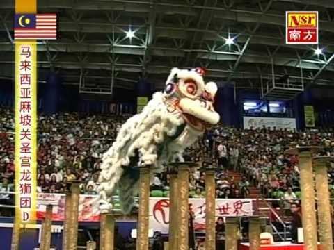 10th Genting World Lion Dance Championship 2012 - 4