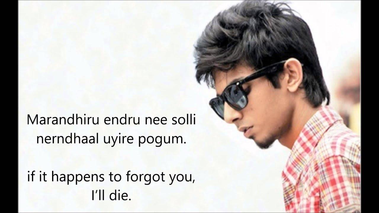Download Enakenna Yaarumillaye Lyrics and english translation - Aakko - Anirudh -