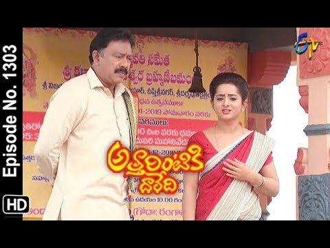 Attarintiki Daredi | 7th January 2019   | Full Episode No 1303 | ETV Telugu