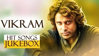 Listen & enjoy vikram hit songs || jukebox subscribe to our channel - http://goo.gl/tvbmau like us on fb: http://www.fb.com/adityamusic follow on:...