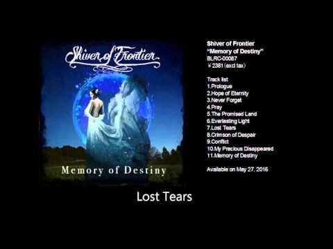 "Shiver of Frontier ""Memory of Destiny"" trailer"