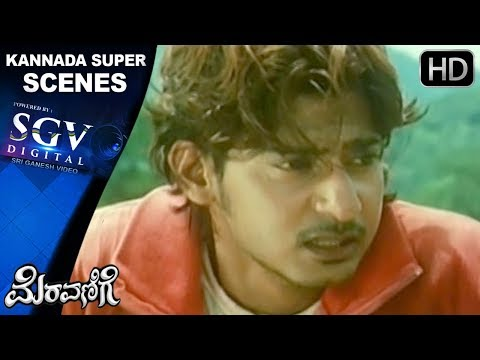 Prajwal Devaraj slapped to Aindritha Ray | Kananda Super Scenes | Meravanige Kannada Movie