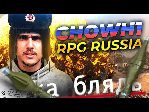 LE RUSSE CHOWH1 EST DE RETOUR !