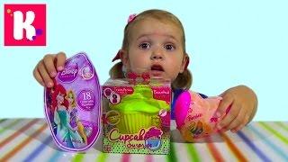 Кукла кекс сюрприз игрушки Барби Принцессы Диснея распаковка Cupcake doll Barbie surprises unboxing