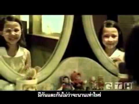 Marsha Wattanapanich - Suan Neung Khong Chan (A Part of Me) Alone 2007 Ending