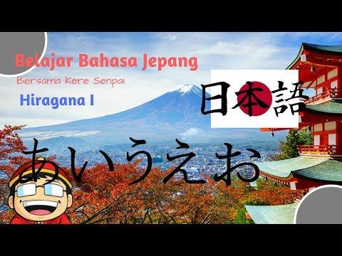 Belajar Bahasa Jepang Dasar - Hiragana 1 - A I U E O - metode mnemonics