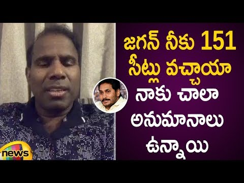 KA Paul Raised Doubts On AP CM YS Jagan Over 151 Seats | KA Paul Latest News On Results | Mango News