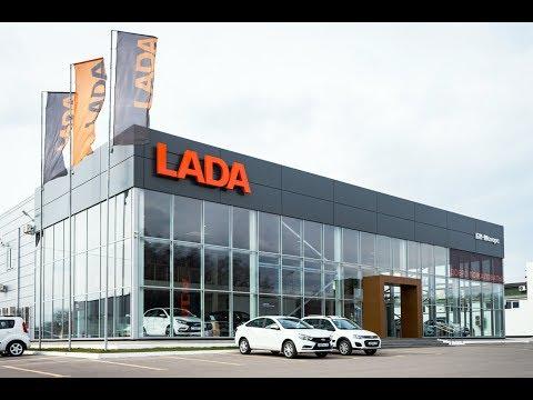 Открытие LADA в Обнинске
