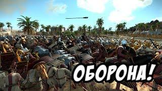 Увидев превосходящие силы противника, все генералы орали в один голос, что мы не победим!