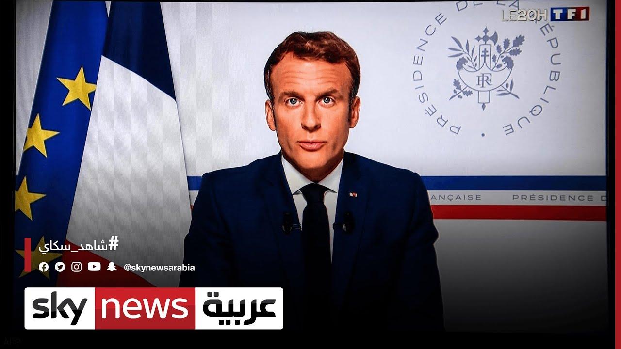 فرنسا.. الإليزيه: أستراليا لم تبلغنا مسبقا بشأن إلغاء الصفقة  - نشر قبل 49 دقيقة