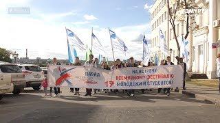 Парад студентов в Ижевске