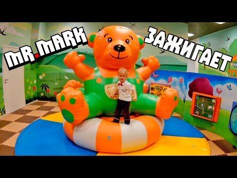 Марик зажигает в KIDO FUN!