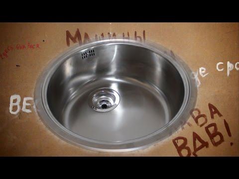 Daytona Centerset Kitchen Faucet with Double Lever Handles