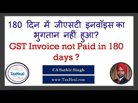 GST Invoice Not Paid In Days YouTube - Invoice not paid