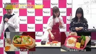 2018年5月19日(土)放送 1月22日にAKB48を卒業した飯野雅の冠番組 未来...
