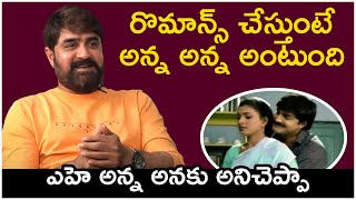 Hero Srikanth Shared Funny Incident With Actress Roja   Srikanth About Preyasi Raave Movie   TFPC