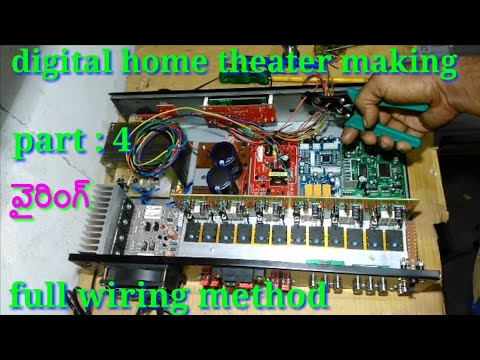 How to make digital home theater part 4 ||mosfet|| optical|| in telugu