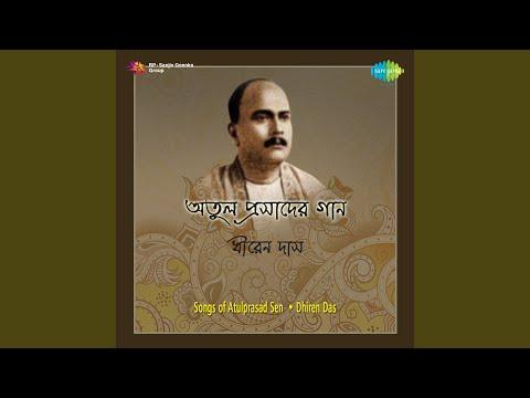 Ami Sara Sakalti Bose Bose