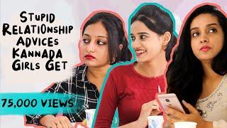 Stupid Relationship Advices Kannada Girls Get | Troll Haiklu | #KannadaComedy