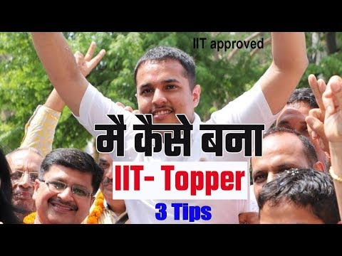 2018 IIT Topper Pranav Goyal 3 Study Tips || How to Top IIT Exam, How to Study in IIT JEE Mains Exam