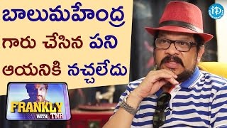 He Didn't Like Balumahendra's Work - Geetha Krishna || Frankly With TNR || Talking Movies
