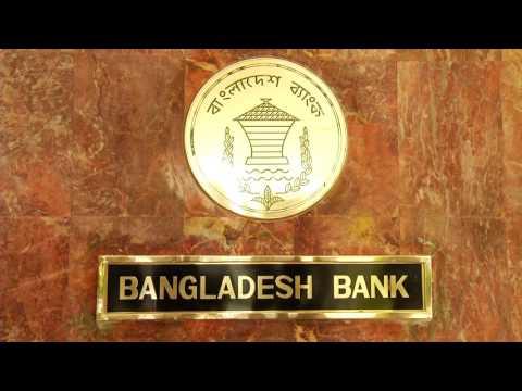 BANGLADESH BANK || বাংলাদেশ ব্যাংক