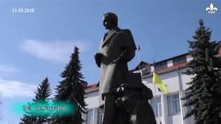 Як у Бродах відзначили 204-ту річницю народження Тараса Шевченка (ТРК