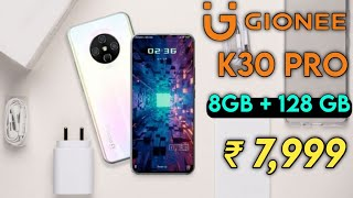 Gionee K30 PRO Confirm Specification, Price and Indian Launch Date in Hindi