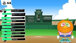 【プロ野球ドラフト会議ガチ予想!】レンジルのもぎたてフレッシュ【アプリ斉藤さんで遊んでみた】