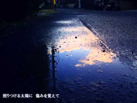 Rain Stops,good-byeを歌ってみた【nero】
