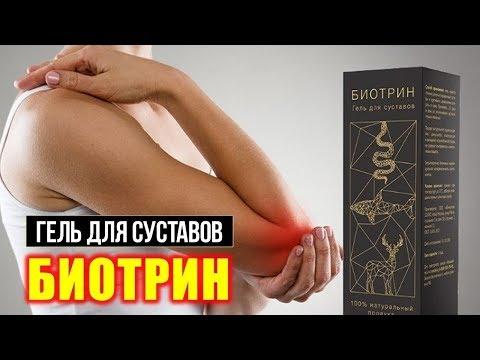 Плечевой артроз лечение народными средствами