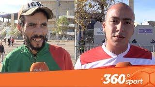 Le360.ma • أجواء حماسية قبل مباراة المغرب والغابون بطنجة