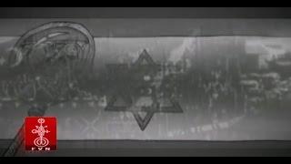 Ինչո՞ւ Ցեղասպանություն. Why Genocide? ՄԱՍ 3  Կարասո, Հերցլ, Վամբերի, Պարվուս