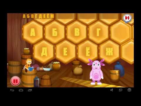 Лунтик учит буквы. Развивающее видео для малышей.