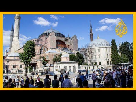 من جديد.. آيا صوفيا تعود مسجدا  - نشر قبل 11 ساعة