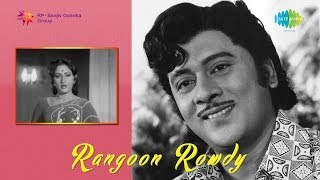 Rangoon Rowdy | Oh Jaabili song by P Susheela