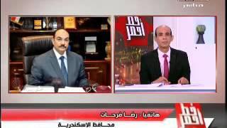 """شاهد..محافظ الإسكندرية: مبادرة """"علشانك يا إسكندراني"""" هدفها حل أزمة السكر"""
