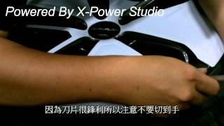 DIY卡典西德輪框貼(中文字幕)