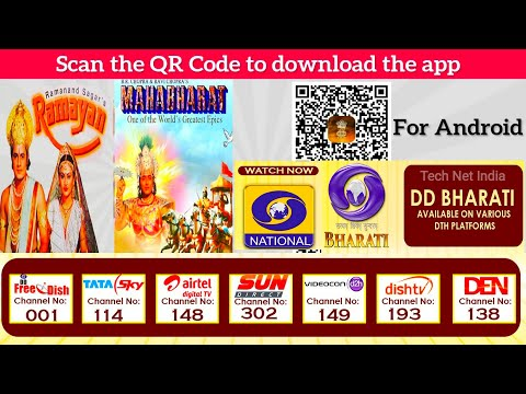To Watch #Mahabharat #Ramayan On Your Mobile Phones @newsonair App | DDNational, DDBharti Channel No