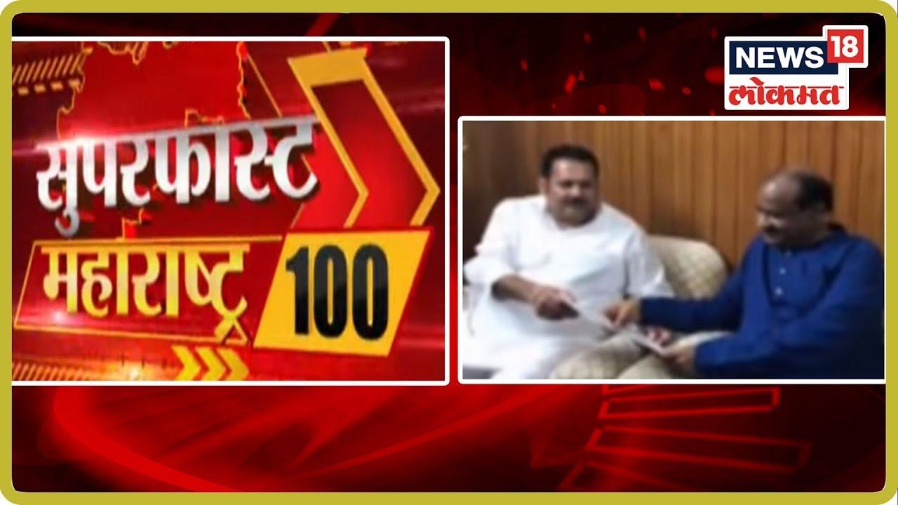 Morning Top Headlines | Marathi News | Superfast Maharashtra | 14 Sept 2019