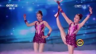 [黄金100秒]杂技《空中姐妹》 表演:欣语姐妹组合 | CCTV