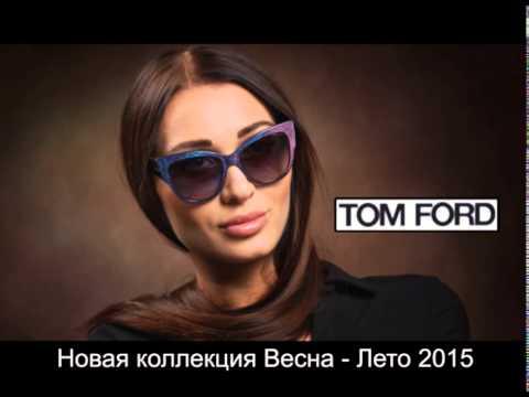 РЕКЛАМА САРАТОВ - САМАРА - УРАЛЬСК - КАЗАХСТАН - РОССИЯ - НОВЫЙ ВЗГЛЯД  - ОЧКИ - ОПТИКА