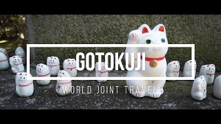【WJT Online Tour】Part 4 : Gotokuji, Tokyo