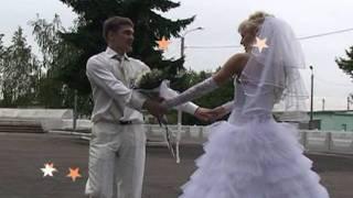 свадьба алёны и сергея