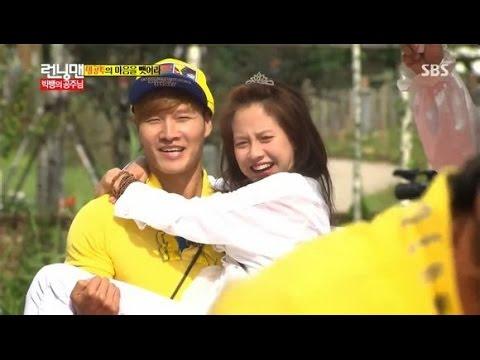 bea alonzo and paulo avellino dating websites: running man kim jong kook song ji hyo dating