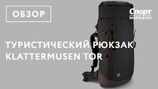 1e263ee4dff3 Туристические рюкзаки интернет магазин купить в интернет-магазинах ...