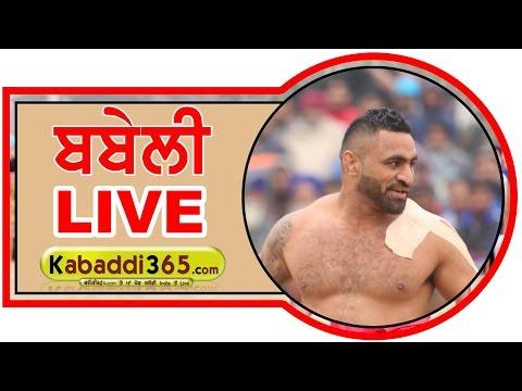 Babeli (Phagwara) Punjab Federation Kabaddi Cup 3 March 2017 (Live)