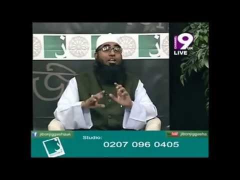 Hanafi Tara-e Jara Sohih Hadis Mene Chole by Shah Waliullah