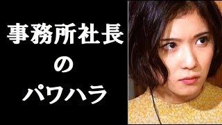 宮崎あおい、多部未華子、松岡茉優… 相次ぐ事務所移籍を引き起こしたパ...