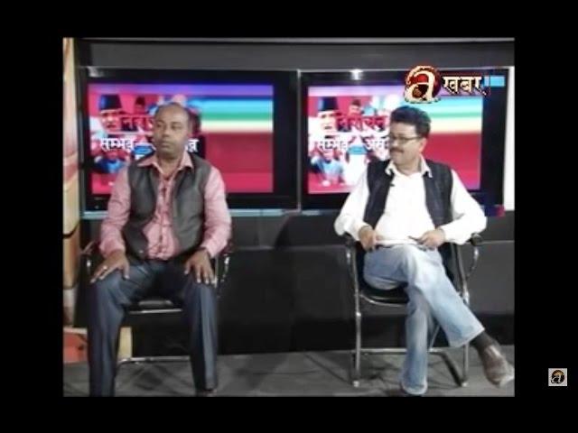Nirwachan Sambhav-Asambhav - Manish Suman /Suman Ghimire